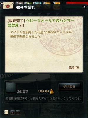 2012_01_30_0001