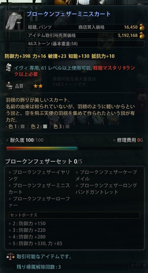 2012_01_30_00jpg